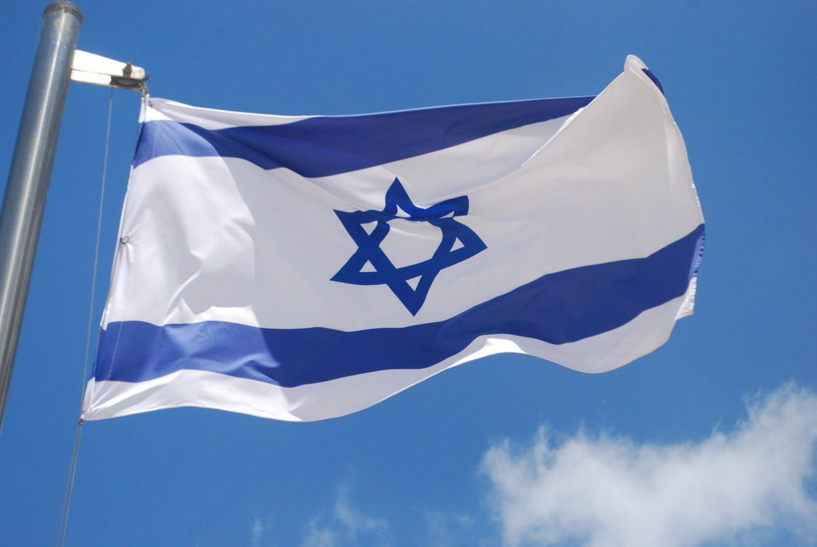 israel flag Home