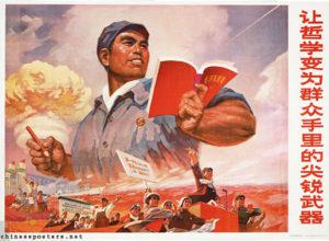 26 tremendous propaganda posters from chinese communists 300x220 Losing Your Soul to Communism