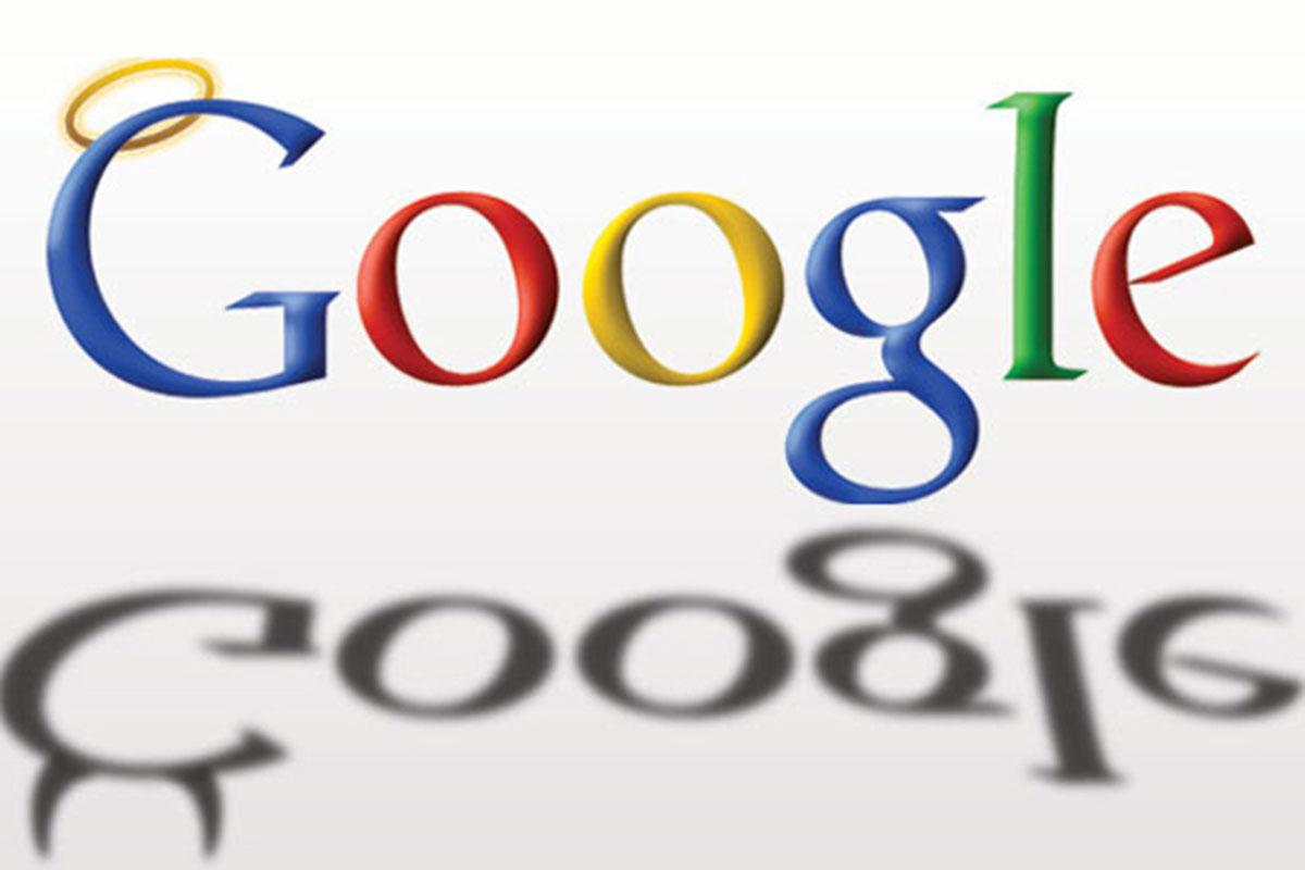 53 google evil debate Home
